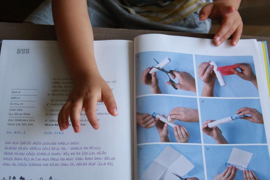 ניסויים מדעיים לילדים