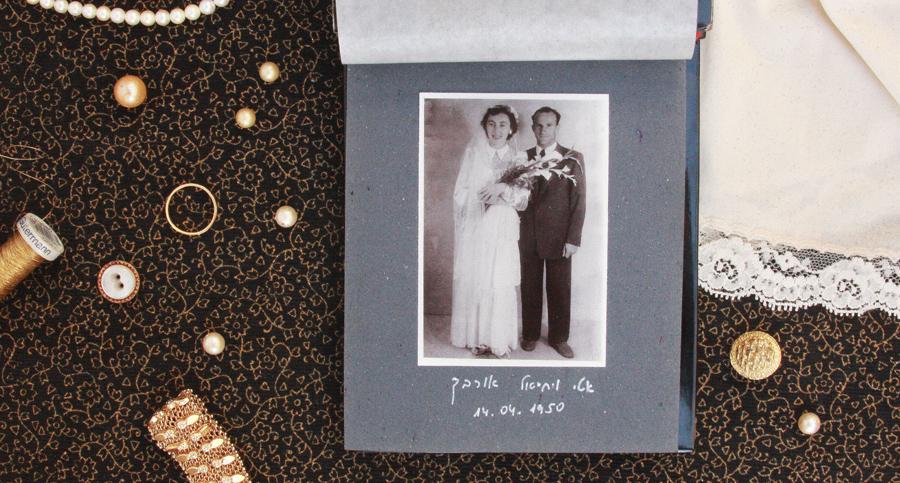 מתנה לחתונה שאפשר להכין לבד: מאה שנים של אהבה