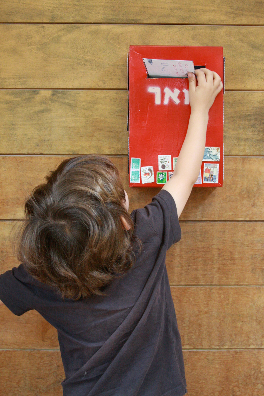 תיבת שנות טובות פעילות עם ילדים ראש השנה