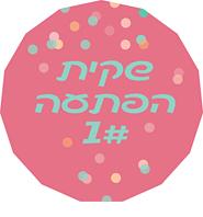 logo-sakit-new