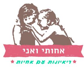 sisters-logo-280