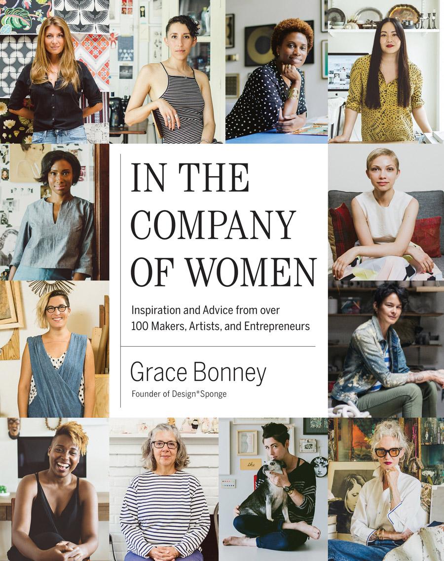 ספרי עיצוב | ספרים של בלוגריות | נשים יוצרות | בלוג סימני דרך | naamasimanim.co.il