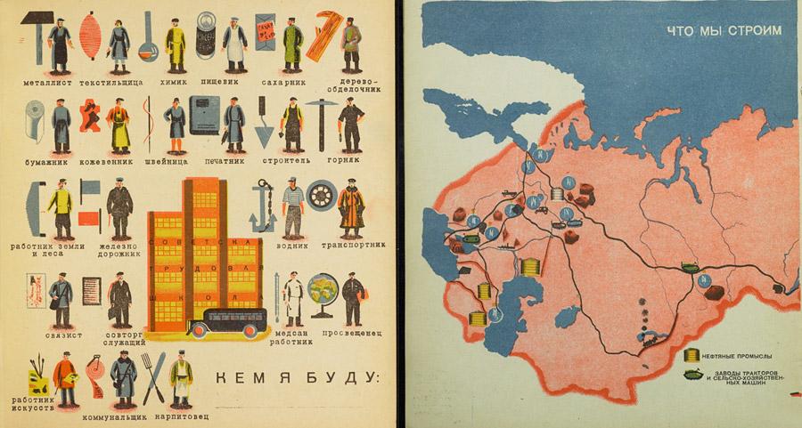 ספרי ילדים וינטג' מרוסיה | המלצות שוות מרחבי הרשת | הבלוג סימני דרך | naamasimanim.co.il