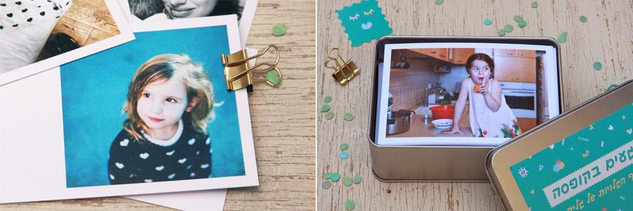 """אוסף גלויות של הרגעים שלכם   רגעים בקופסה   מתנת יום הולדת לחברה   מתנה נוסטלגית   גלויות מתנה   סטודיו """"נעמה מגשימת מתנות""""   בלוג """"סימני דרך   naamasimanim.co.il"""
