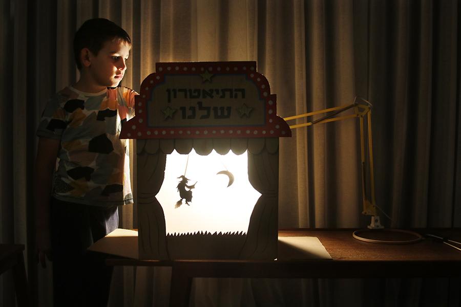 יצירה לחנוכה עם ילדים | בניית תיאטרון בובות עם ילדים | הורות יצירתית | הבלוג ״סימני דרך״ | https://naamasimanim.co.il/