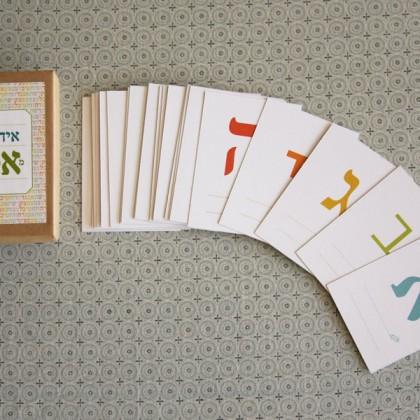 קופסת כרטיסי איחולים מא' ועד ת'