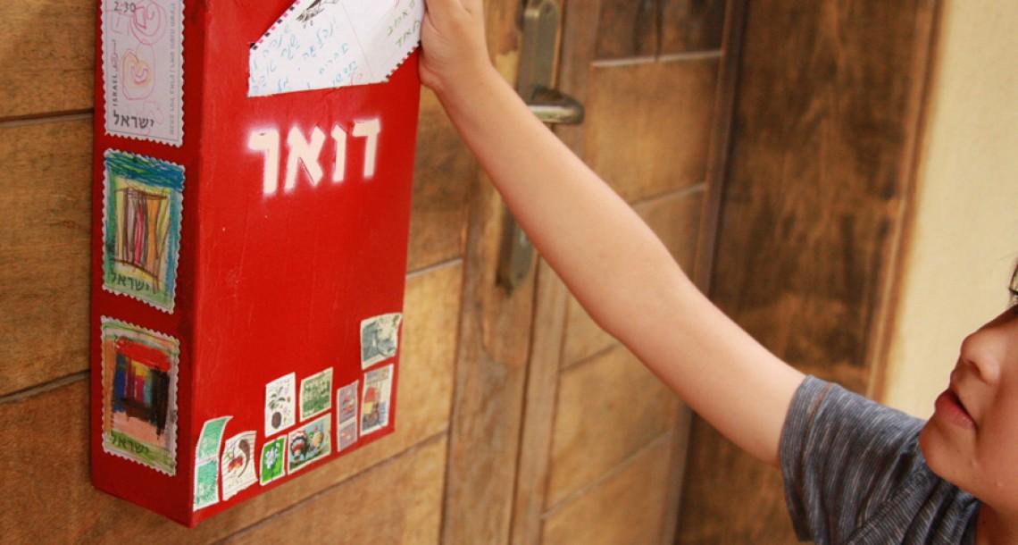 הדואר בא היום: מכינים תיבת שנות טובות עם הילדים
