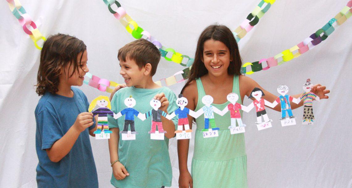 יצירה לילדים לסוכות: שרשרת משפחתית