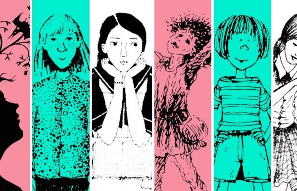 שבוע הספר: גיבורות העל שלי
