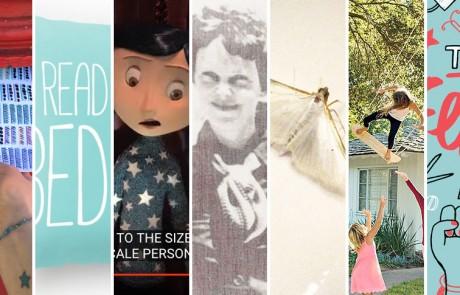 שקית הפתעה #1: שבעה דברים משמחים שמצאתי ברשת