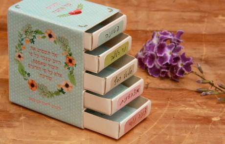 אביב בקופסה: DIY מתנה לאורחים בליל הסדר