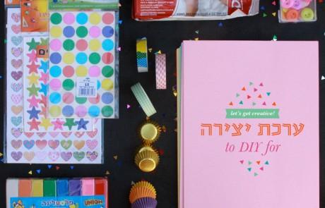 מתנה בקלי קלות: ערכת יצירה משמחת לילדים