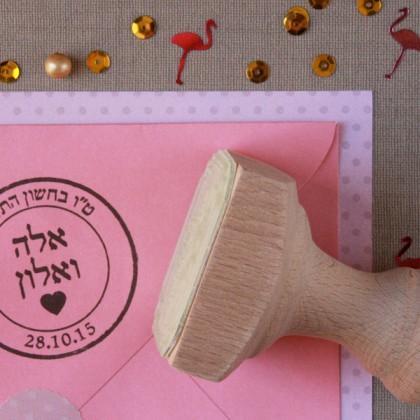 חותמת עץ לחתונה